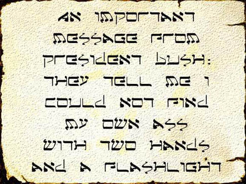 Hebrew Message