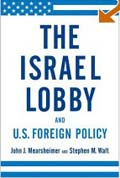 The Israel Lobby book