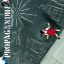 Potemkin City Limits CD by Propagandhi